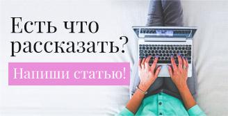 blogger-sidebar