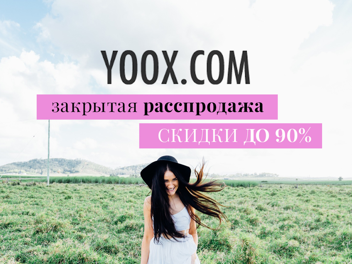 yoox cover